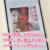 「自分の時間」を取り戻そう『多動力』堀江貴文 著を読んで、心のモヤモヤが晴れました!