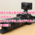 運動会で写真と動画を一人で同時に撮影する方法、一眼レフカメラの上にビデオカメラが最高に便利!